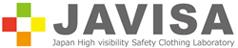 日本高視認性安全服研究所/JAVISA